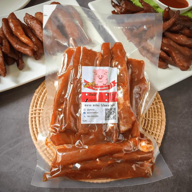 dried pork mala 220 2 กินไหม? - Ginmai